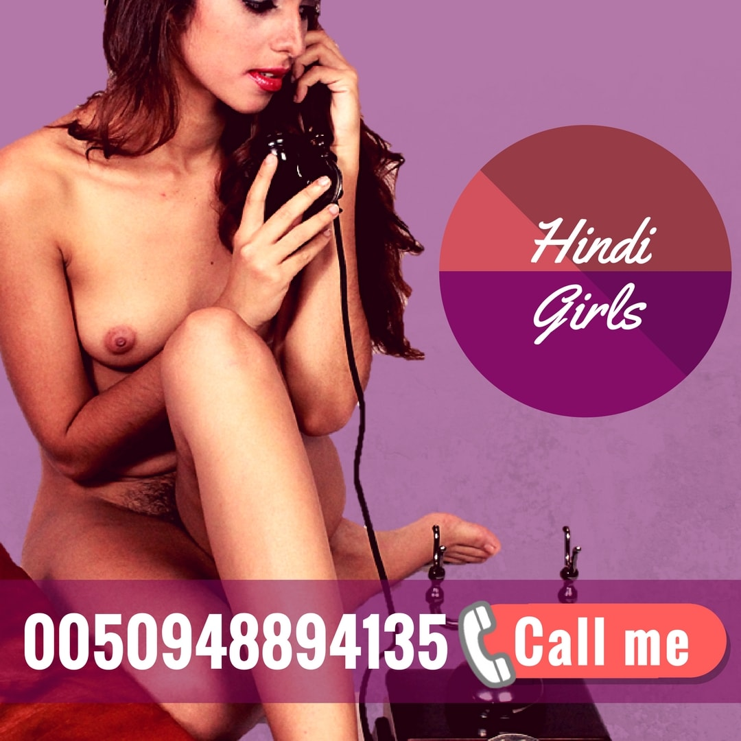 Personal phone numbers for phone sex
